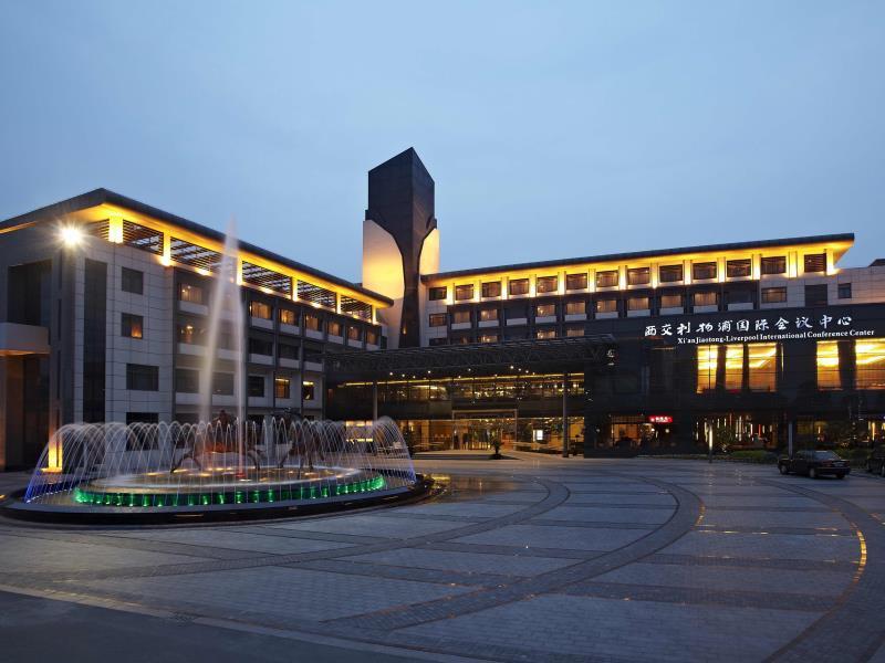 Suzhou Xi'an Jiaotong Liverpool International Conference Centre