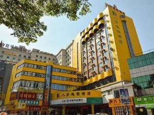 8 inns - Zhangmutou Twon Branch