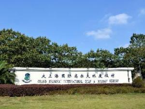 Kunshan Grand Shanghai International Golf Holiday Resort