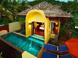 チャンタラマス リゾーオ Chantaramas Resort & Spa