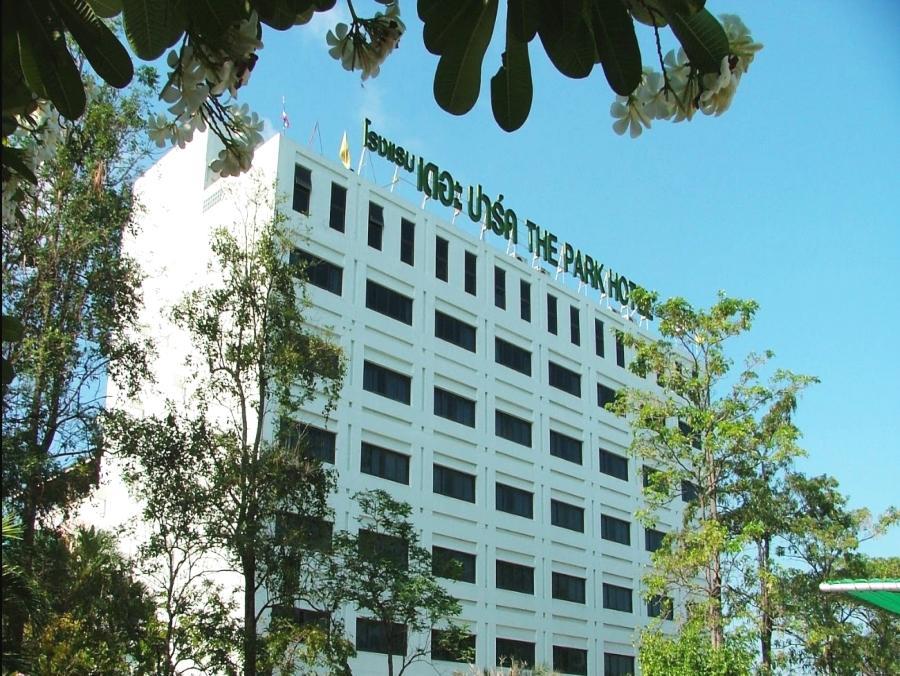 The Park Hotel Pattaya