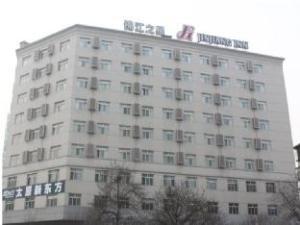 Jinjiang Inn Taiyuan Yingze Park