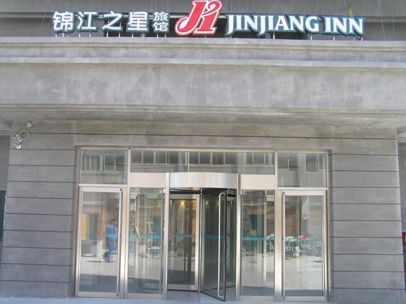 Jinjiang Inn Tianjin Train Station Reviews
