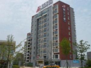 锦江之星芜湖方特银湖北路酒店 (Jinjiang Inn Wuhu Fangte Yinhu North Road)