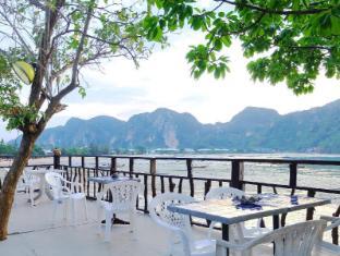 Phi Phi Cozy Seafront Resort - Koh Phi Phi