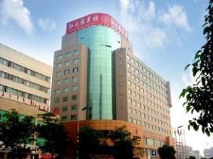 温州红太阳酒店 (Red Sun Hotel Wenzhou)