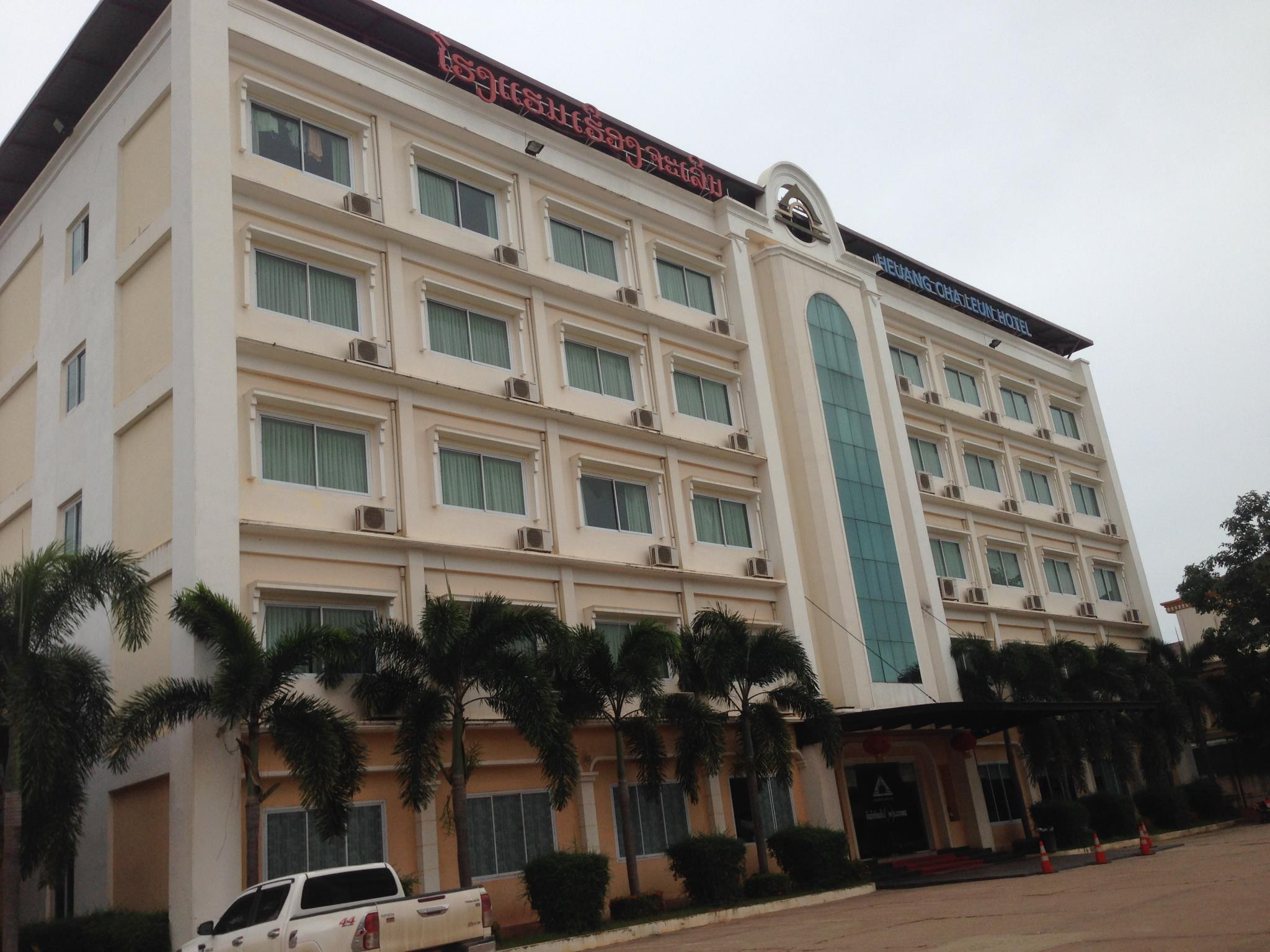 Vientiane heuang chaleun hotel in laos asia for Laos hotels 5 star