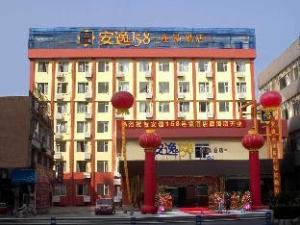 Anyi 158 Hotel Jiuyanqiao