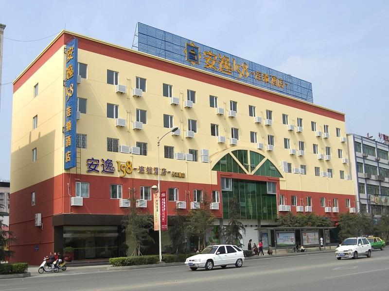 Anyi 158 Hotel Shuangnan