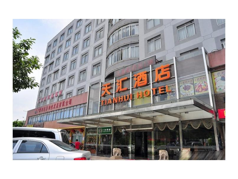 Shanshui Trends Hotel Panyu Square Branch Reviews