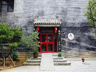 Фото отеля Taishan International Youth Hostel