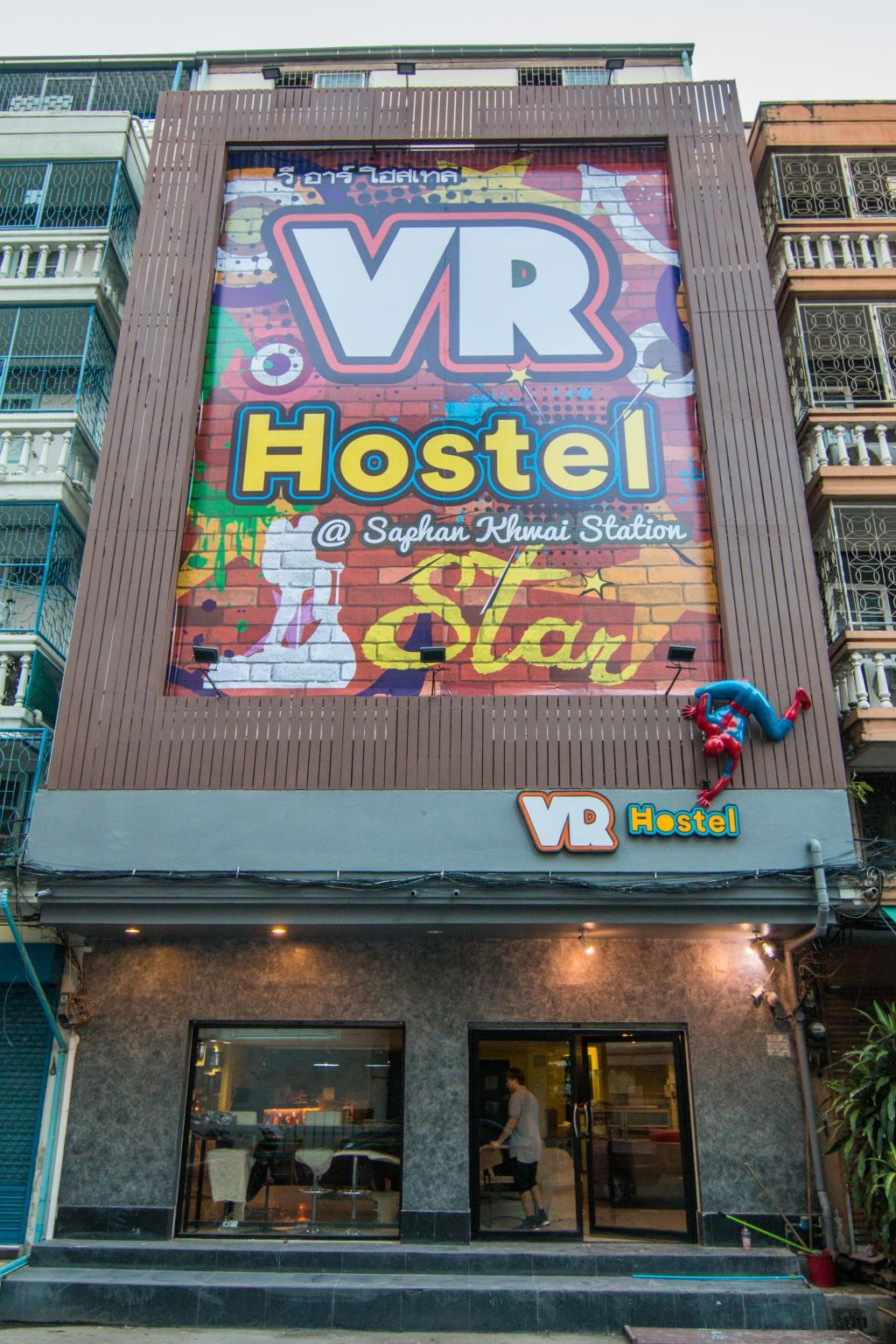 VR Hostel