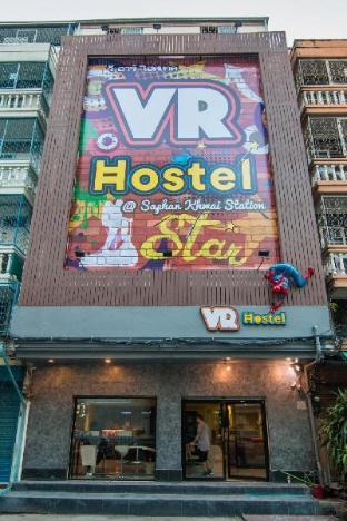 ブイアール ホステル VR Hostel