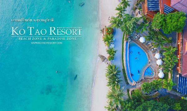 Ko Tao Resort Koh Tao