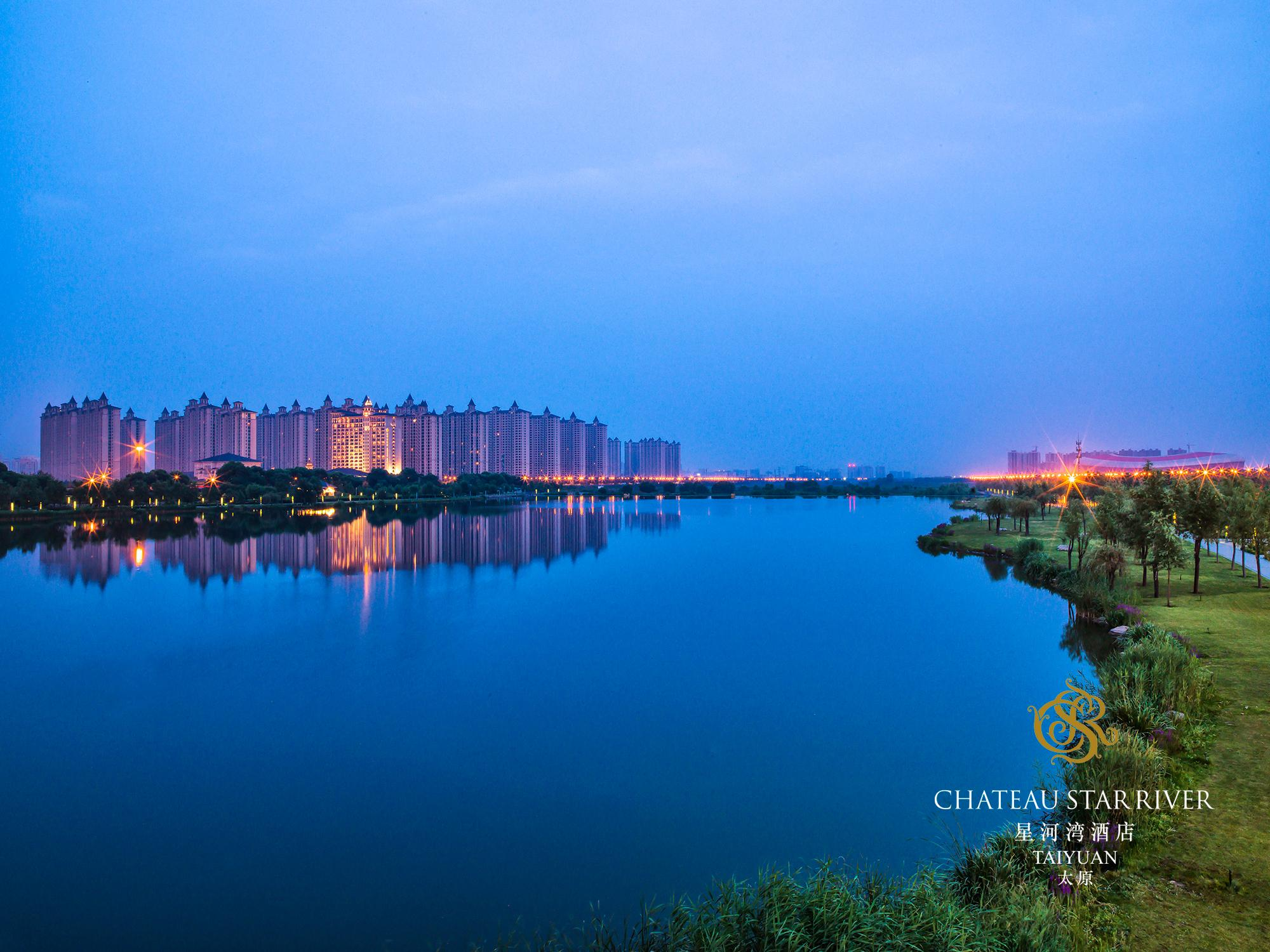 Review Chateau Star River Taiyuan