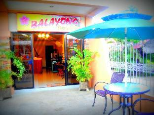 picture 5 of Balayong Pension
