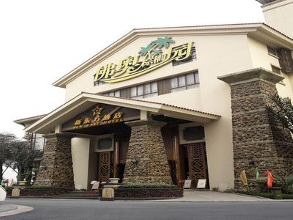 New East Hotel   Foshan Jianglong Branch