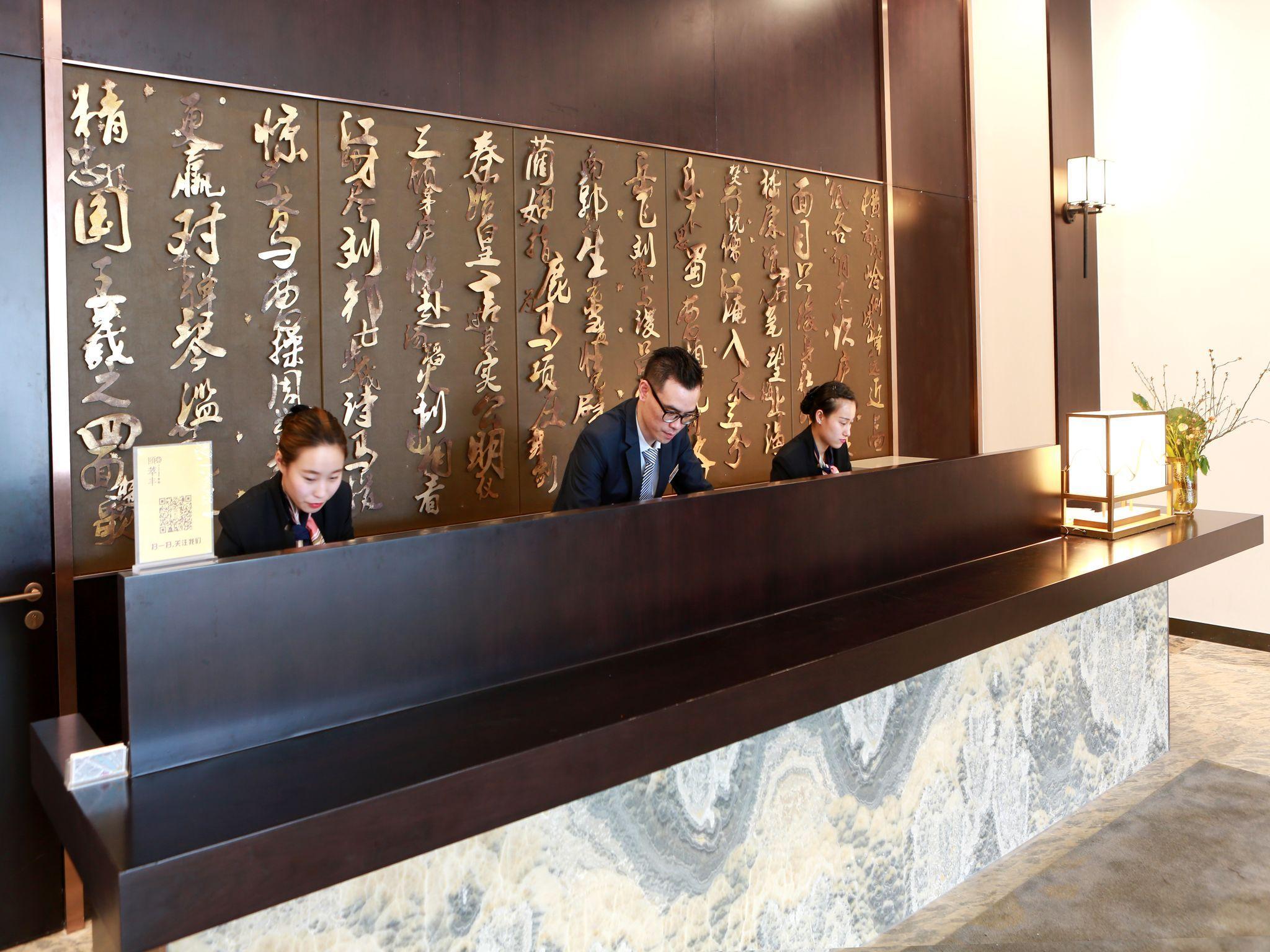 Benjoy Hotel Shanghai Jinqiao Branch