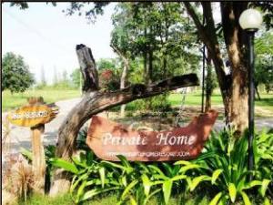 Private Home Resort