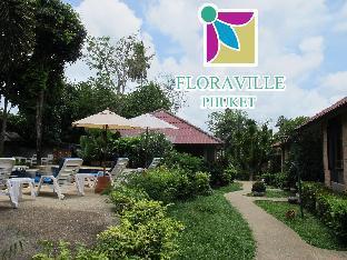 フローラビレ ホテル プーケット Floraville Hotel Phuket
