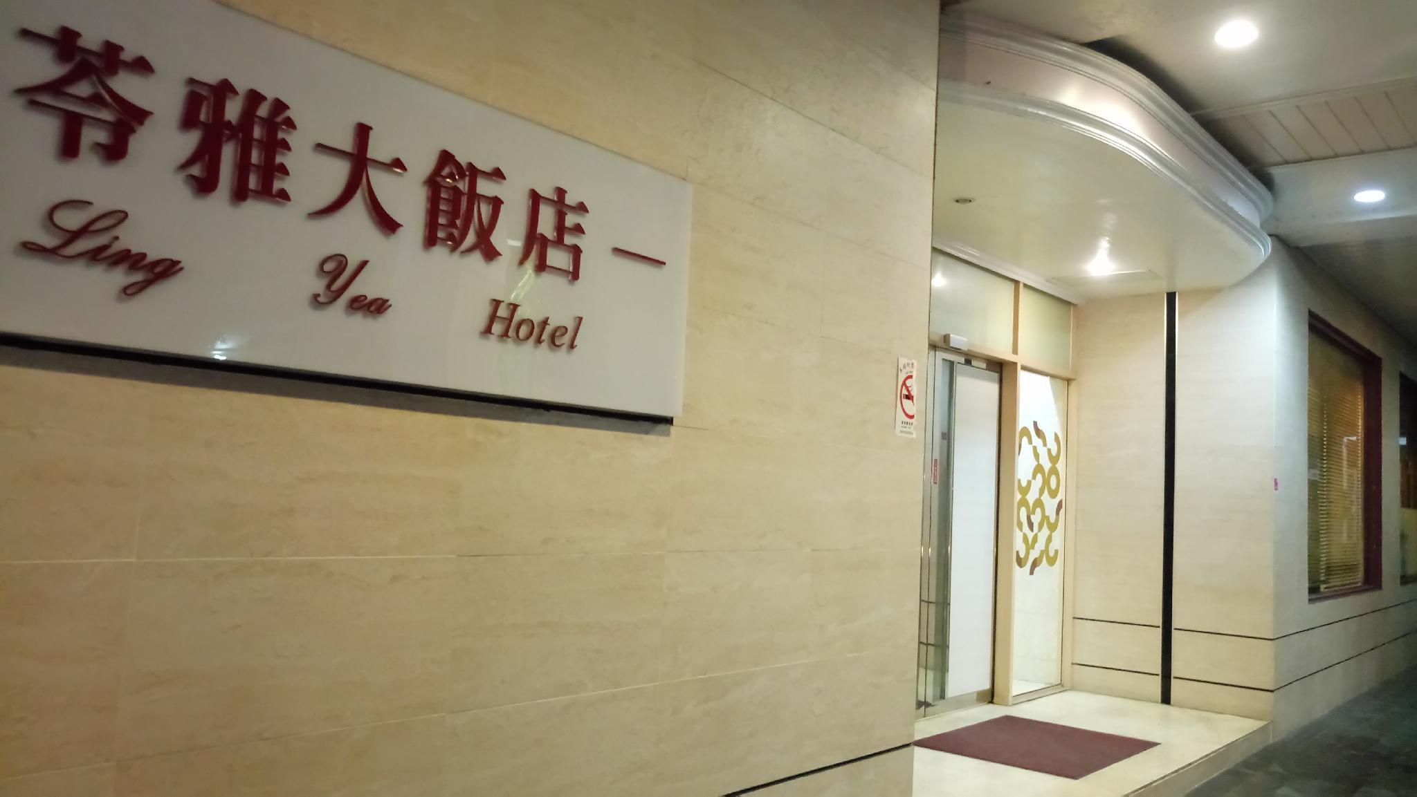 Ling Yea Hotel
