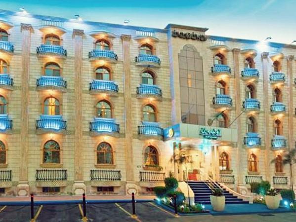 Regency Jeddah Hotel Jeddah