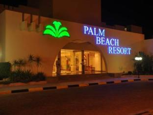 Palm Beach Resort - Families and Couples Only