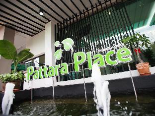 ホテル パタヤー プレイス Pattara Place