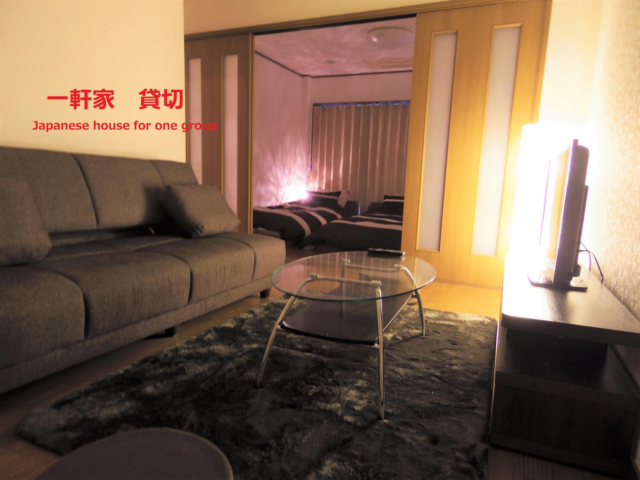 Naos Guest House 1