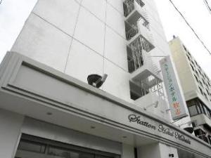 Station Hotel Makishi