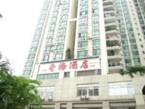 Xiang Mei Hotel - Jingxinhuayuan Branch
