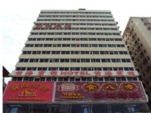 Xiang Mei Hotel - Qianhai Branch
