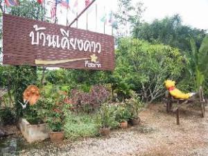Baan Kiangdow Resort