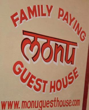 Фото отеля Monu Family Paying Guest House