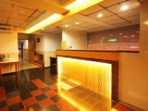 굿 프렌드 비즈니스 트래블러 호텔  (Good Friend Business Traveler Hotel)
