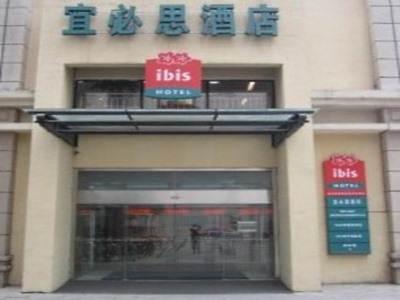 Discount Ibis Weifang Qingnian Hotel