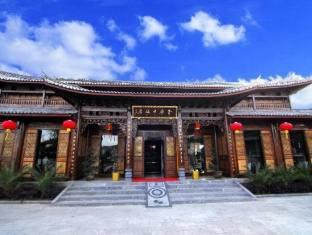 Lijiang Golden Path Hospitality Hotel