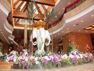 Review JingLand Exhibition Hotel