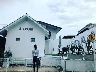A HOUSE A HOUSE