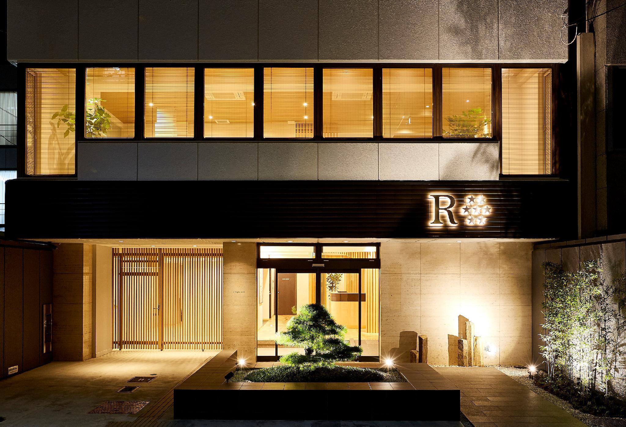โรงแรมอาร์ สตาร์ เกียวโต ญี่ปุ่น