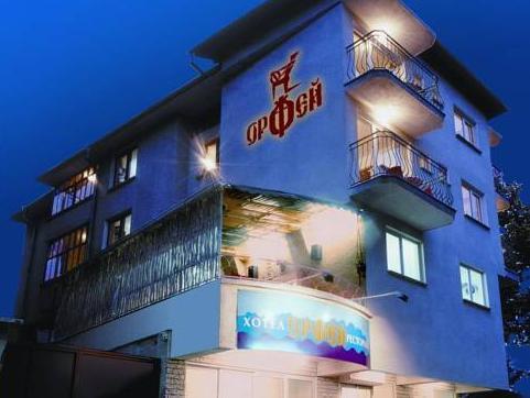 Family Hotel Orfei