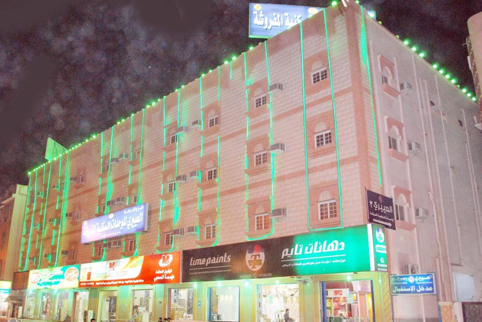 Al Eairy Apartments Al Qunfudhah 3