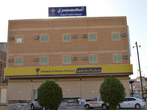 Al Eairy Apartments Al Nairyah 1 Al Jubail