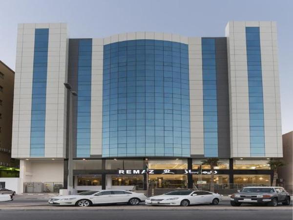 Remaz Hotel Al Jubail