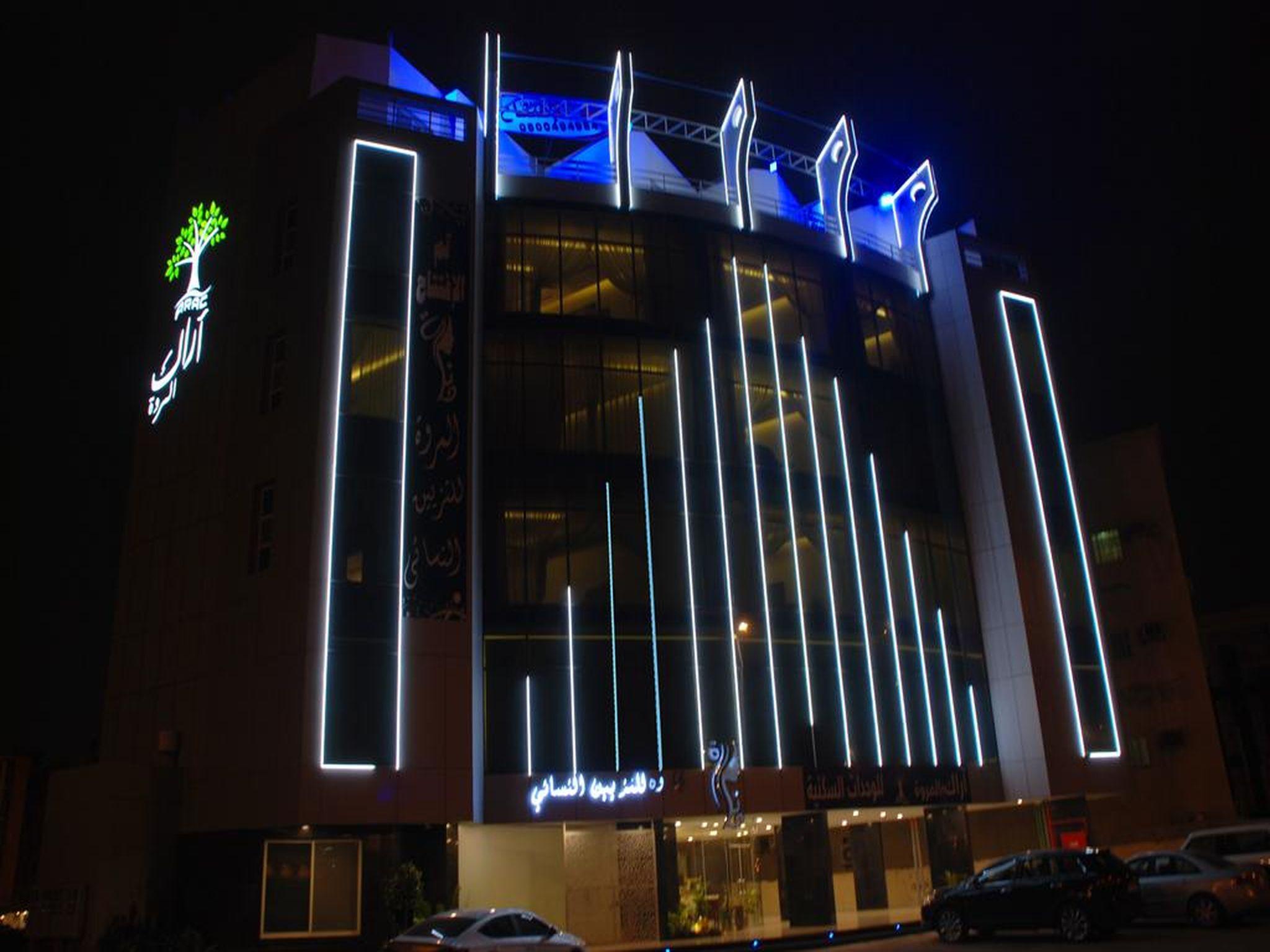Arac Al Marwa Furnished Apartment