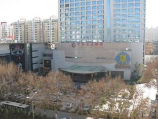 Kunming Herton Spa Hotel – Hotel Review, Photos and Room Prices