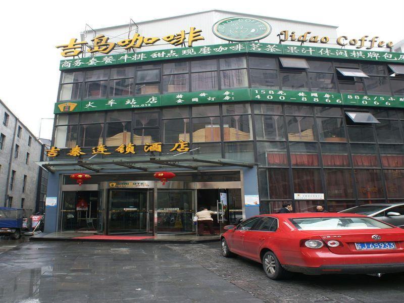 Jitai Hotel Shanghai Railway Station South Square Reviews