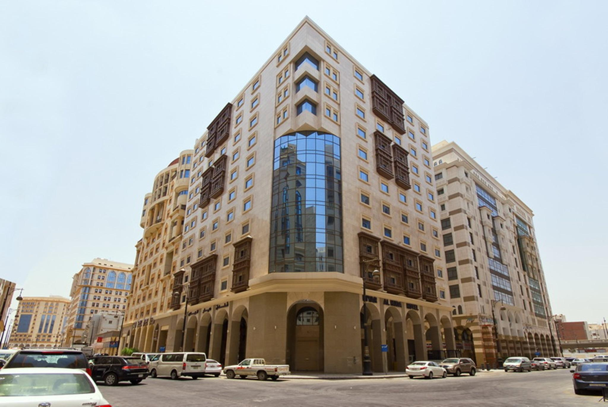Diyar Al Huda Hotel