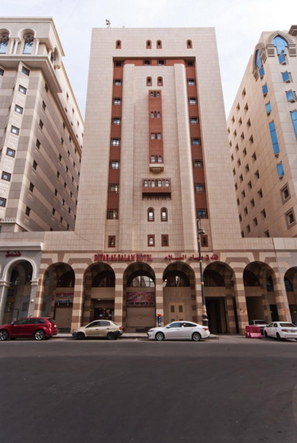 Diyar Al Salam Hotel