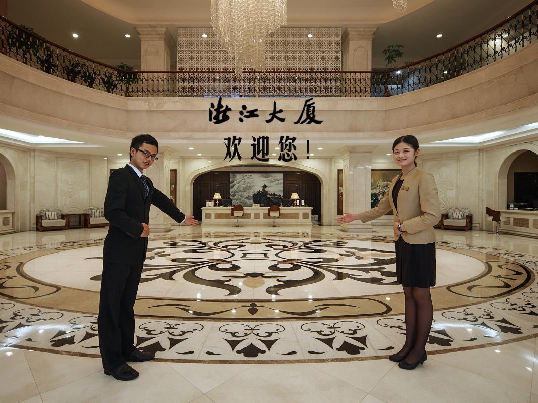 Discount Zhejiang Hotel